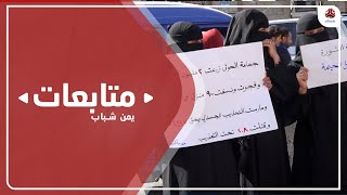 انتهاكات مليشيا الحوثي الإرهابية في الحيمة