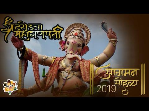 grant-road-cha-mahaganpati-aagman-sohala-2019-|-mumbai-ganpati-festival-india
