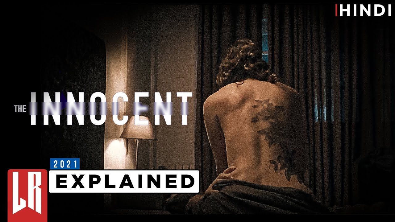 Download The Innocent (2021) Netflix  explained in Hindi | Ending Explained | Netflix