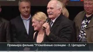 """Премьера фильма """"УС-2: Цитадель"""" 05"""