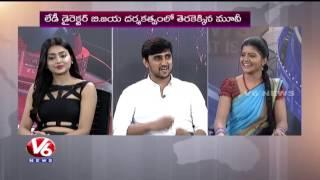 Vaisakham Movie Team In Special Chit Chat || Harish Varma, Avantika || V6 News