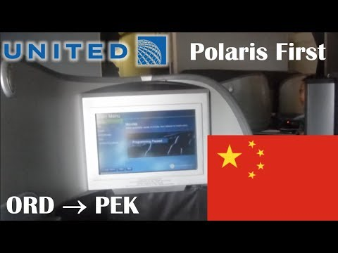 United Airlines Polaris First Class UA 851 - Chicago, IL (ORD) → Beijing, CN (PEK)(6/28-6/29/2017)