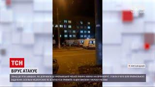 Коронавірус в Україні біля Хмельницької лікарні вишикувалась черга швидких з хворими