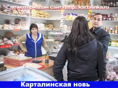 Продавцы в Карталах.flv
