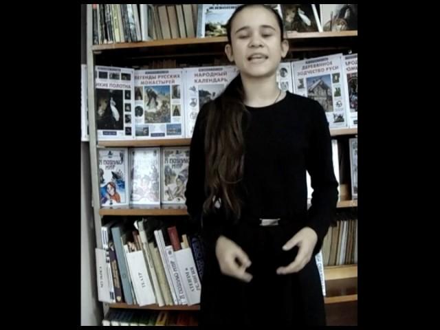 Изображение предпросмотра прочтения – АлександраЕмельянова читает произведение «Волк и Ягнёнок» И.А.Крылова