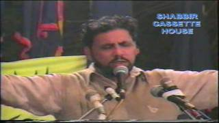 Zakir Syed Riaz Shah Ratowal Part 8 of 8