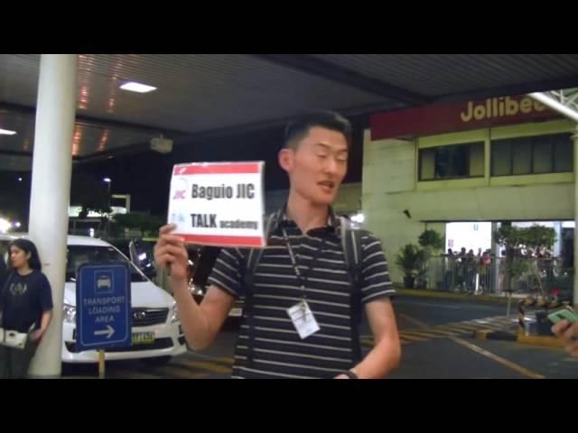 碧瑤JIC學校接機流程 / Ezgo 易格遊學