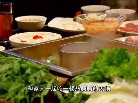 Hello China - Hotpot