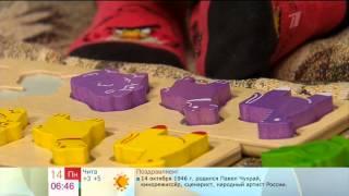 Первый канал Всемирная Сеть 20131014 064508