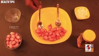 ஆண்ணுறுப்பு உணர்ச்சிகளைதூண்ட, நின்றுவேலை செய்ய, இரட்டிப்பு மகிழ்ச்சிபெற- இன்பச்சித்தர்| HEALTH TIPS