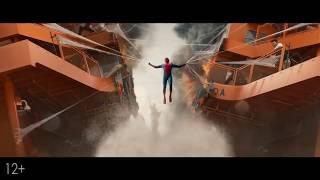 Человек-Паук: Возвращение домой - Ты Человек-Паук (2017)   MSOT