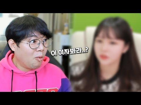 [롤] 감스트 이 여자의 정체는..??? LOL
