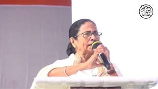 #Didi addresses a Workers' Convention at Krishnanagar Government College - 05.02.2020