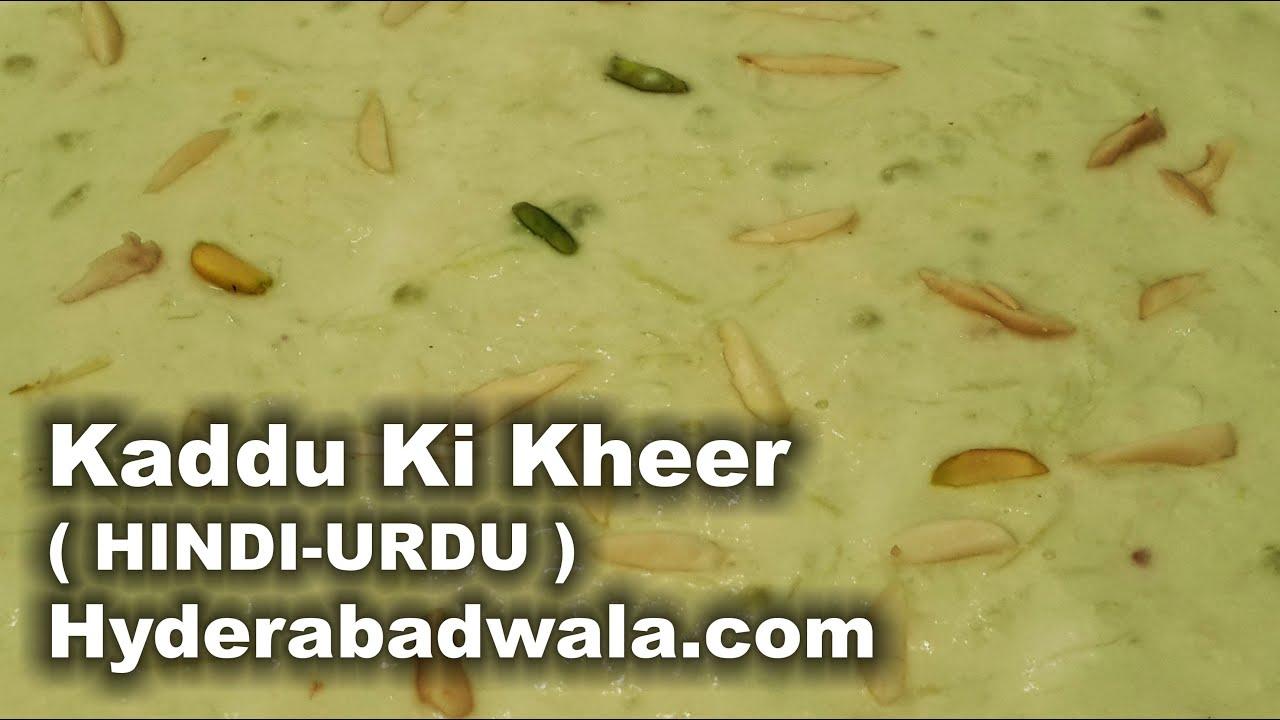 Hyderabadi kaddu ki kheer recipe in hindi urdu youtube forumfinder Images