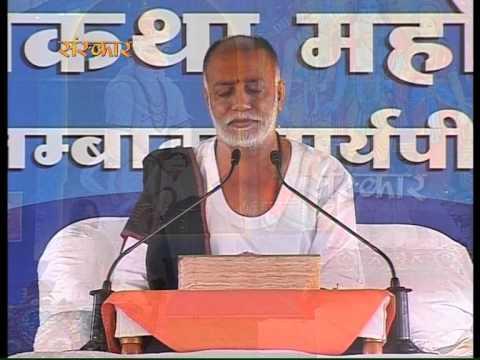 Sankirtan | Jai Jai Sur Nayak | Shri Morari Bapu