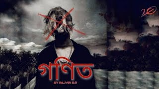RAJVIR 2.∅//GONIT//Assamese Rap WhatsApp status