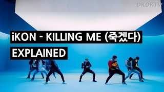 iKON- 죽겠다 (Killing Me) explained by a Korean