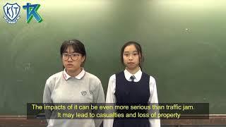 ktsss的九龍塘教室:F.1 Social Studies (Natural Hazard: Landslide)相片