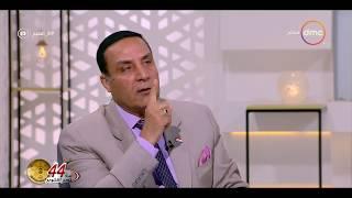 8 الصبح - اللواء / محمد الشهاوي: