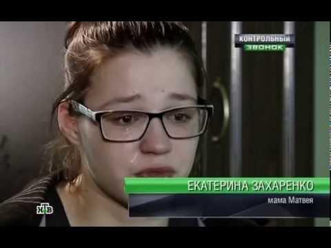 подход матвей кто мать екатерина захаренко стоит удивляться