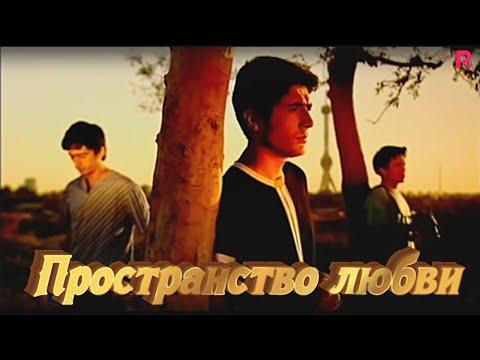 Farishta (uzbek kino) | Farishta (узбек кино)