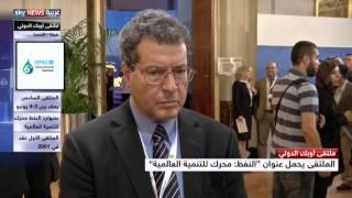 عون: لا وجود لعمليات تهريب النفط الليبي