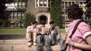 Replay 1994 - Trailer