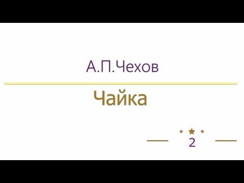 Агата Кристи - Когда боги смеются (радиоспектакль)   АУДИО КНИГИ ♥彡   Pinterest   Youtube