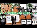 10 DOLLAR TREE FARMHOUSE CHRISTMAS DIYS   DIY DOLLAR TREE CHRISTMAS DECOR 2019