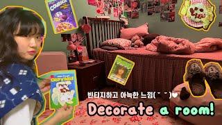 아늑한 빈티지 방꾸미기 민트벽지 & 핑크소품 &…