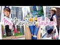 私のニューヨークファッション!// My NY Fashion!〔#437〕