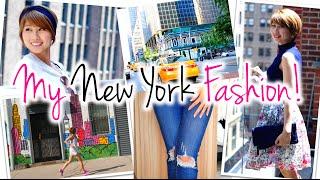 私のニューヨークファッション!// My NY Fashion!〔#437〕 thumbnail