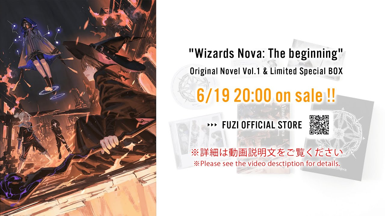 【Official Teaser】Wizards Nova「Passion -The First Mini Album-」【6/19 ON SALE】
