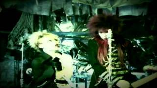 DIR EN GREY - 残 -ZAN- [REMAKE] [HD]