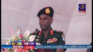 Siyatha TV News 09.30 PM – 13 – 04 – 2018 Thumbnail