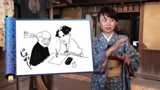 『TOKUGAWA15』を書き上げるほどの徳川家フリークなほーりーのイチオシ...
