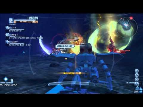 Gundam Breaker 2 Vita: #7 - Hygogg Infiltrates Underwater Panama!