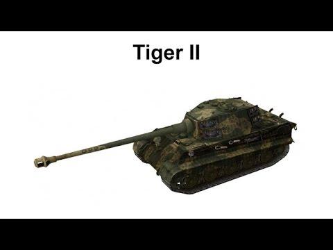 видео игра тигр