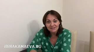 Ирина Камаева Ответ на вопрос Должна ли женщина соответствовать концепции мать шлюха королева