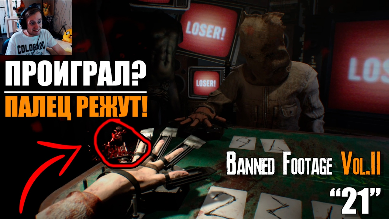 скачать banned footage vol.2 бесплатно