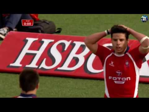 Chile Seven Rugby – Las Vegas 2017