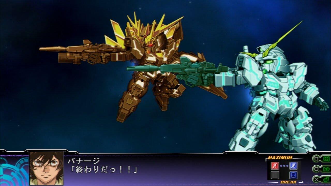 Super Robot Taisen Z3 Tengoku Hen - Gundam Unicorn Final Fight Part 2 (60 FPS) by D180223