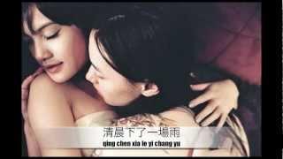 楊丞琳小茉莉(刺青) ***WARNING explicit scene towards the end*** 清...