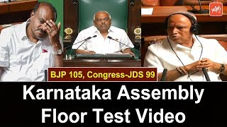 Karnataka Assembly Floor Test Video | BJP 105, Congress-JDS 99 | CM Kumaraswamy | YOYO TV