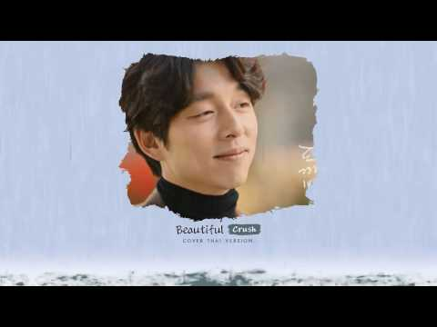 [Thai ver.] Beautiful - Crush OST 도깨비 | Cover by Jeaniich & Mintleaf1993