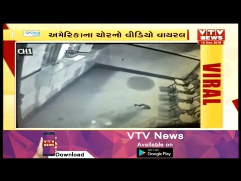 Viral Videos | Hilarious Video of CCTV Footage of Thief in