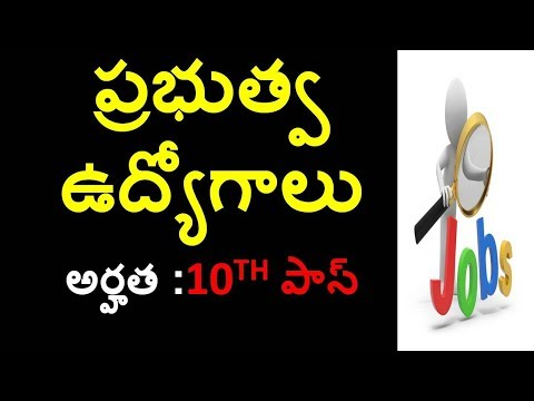 Jobs In Ministry of Defence || Latest Government Job Notification Details 2017  In Telugu