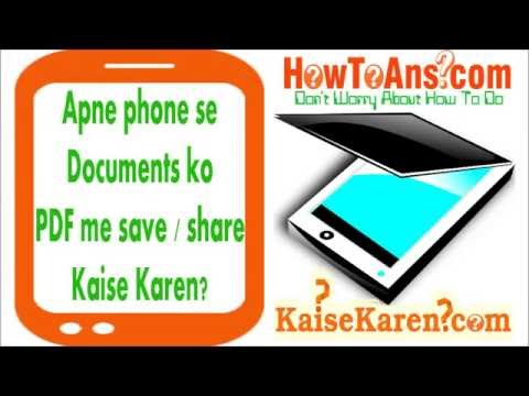 Apne mobile se document ko scan karke pdf me save kaise karen | How to scan and save document in pdf