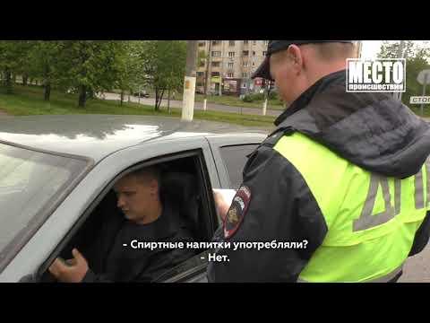 Пьяный на 12, ул  Московская  Место происшествия 31 05 2019