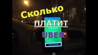 ВЛОГ Моя работа в такси Какие бывают пассажиры Сколько можно заработать Впечатления